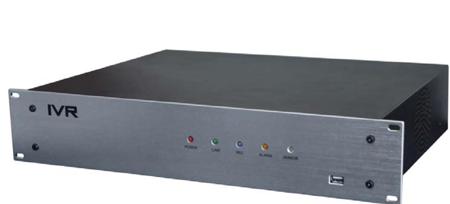 Enregistreur numérique Hybride DVR