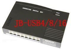 Système d'enregistrement téléphonique via port USB pour 8 lignes téléphoniques